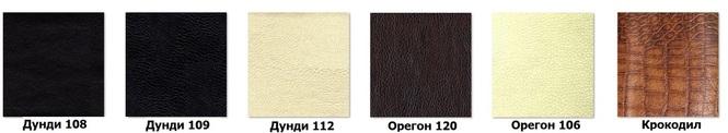 Обивка из экокожи для Кресла-качалки Модель 77 Лидер (013.0077)