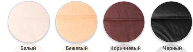 Цвет подушки из натуральной кожи Кресла-качалки Классика